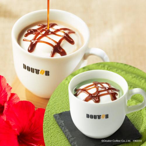 「沖縄黒糖ラテ」と「沖縄黒糖抹茶ラテ」
