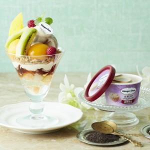 贅沢パフェ ハーゲンダッツ『紅茶ラテ』と4種フルーツ