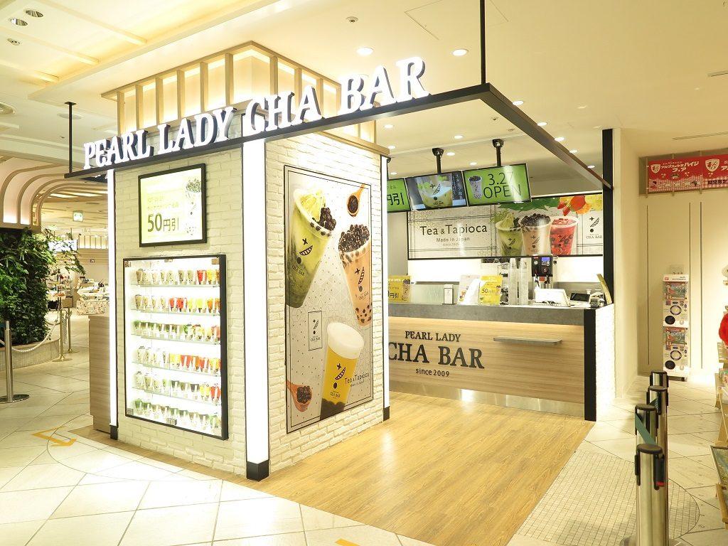 PEARL LADY 茶BAR 横浜マルイ