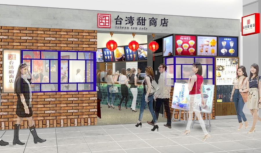 台湾甜商店 モラージュ柏店