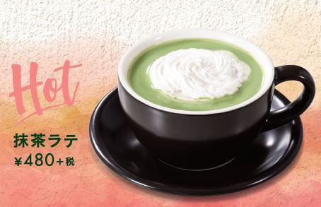 むさしの森珈琲 抹茶ラテ