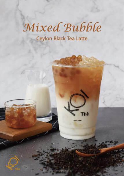 KOI The(コイ・ティー) ミックスセイロン紅茶ラテ