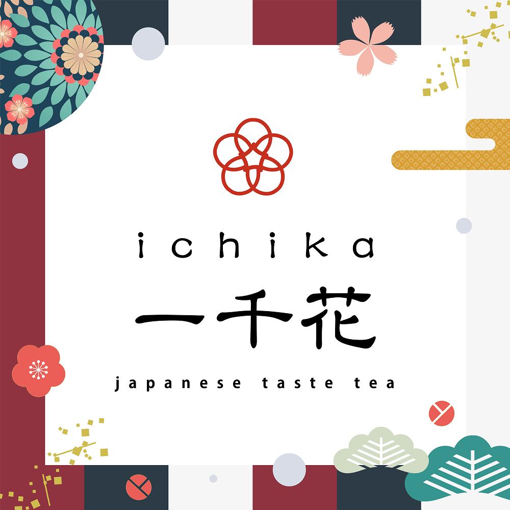 日本茶専門店 一千花