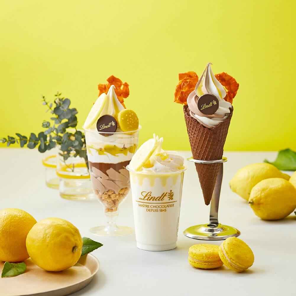 リンツショコラカフェ サマーチョコレートフェスティバル レモン