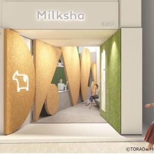 台湾発のタピオカブランド「Milksha(ミルクシャ)」日本第1号店が 2019秋、青山にオープン決定!