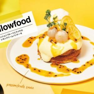 カフェ&ブックス ビブリオテーク #yellowfood