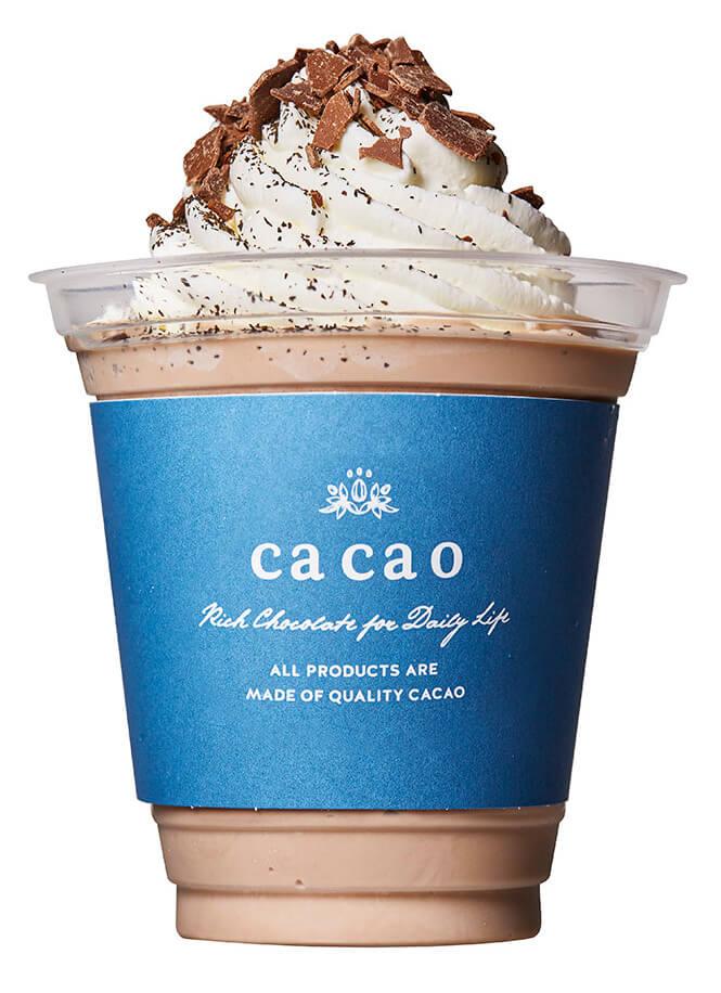 cacao 生チョコっぺ アールグレイ