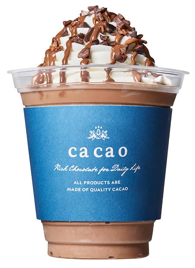 cacao 生チョコっぺ ビター