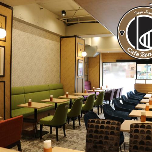 Cafe Renoir 吉祥寺北口店
