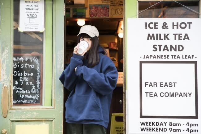 「FAR EAST TEA COMPANY SHIBUYA」× 木村なつみ
