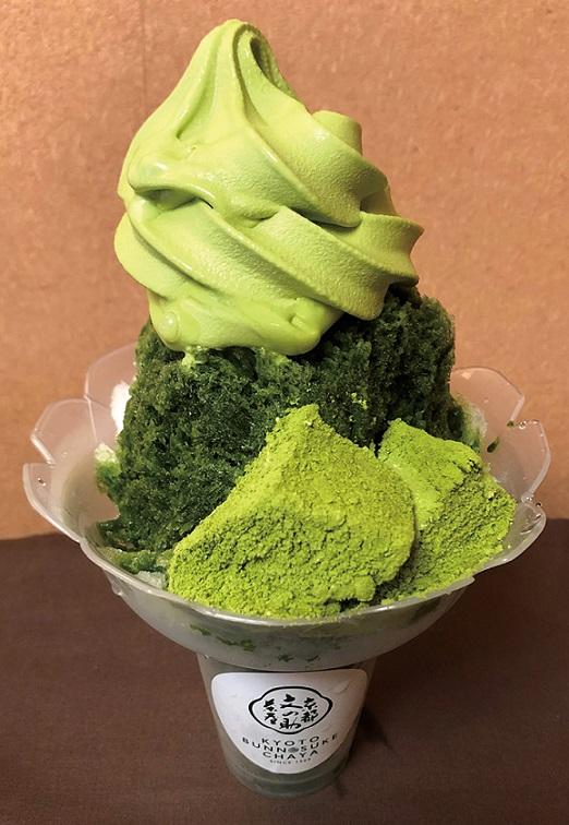 「#IKEBUKURO おやつショー」 京甘味 文の助茶屋