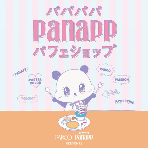 PARCO パナップパフェ
