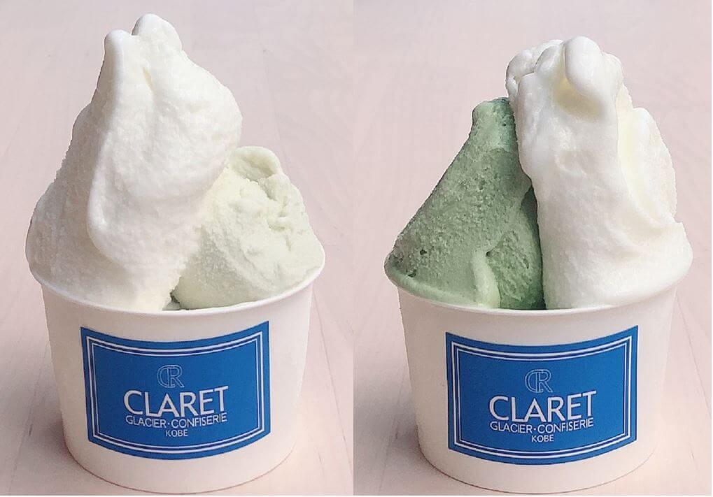 クラレット【兵庫】産地の異なる塩ジェラート