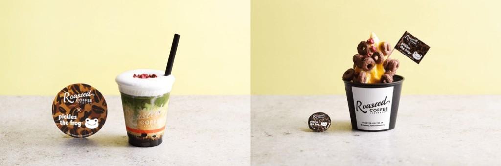 Roasted COFFEE LABORATORY × かえるのピクルス