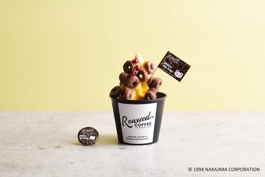 Roasted COFFEE LABORATORY × かえるのピクルス ミルクソフトクリーム