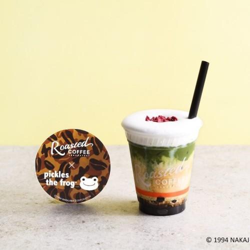 Roasted COFFEE LABORATORY × かえるのピクルス 抹茶黒蜜タピオカラテ