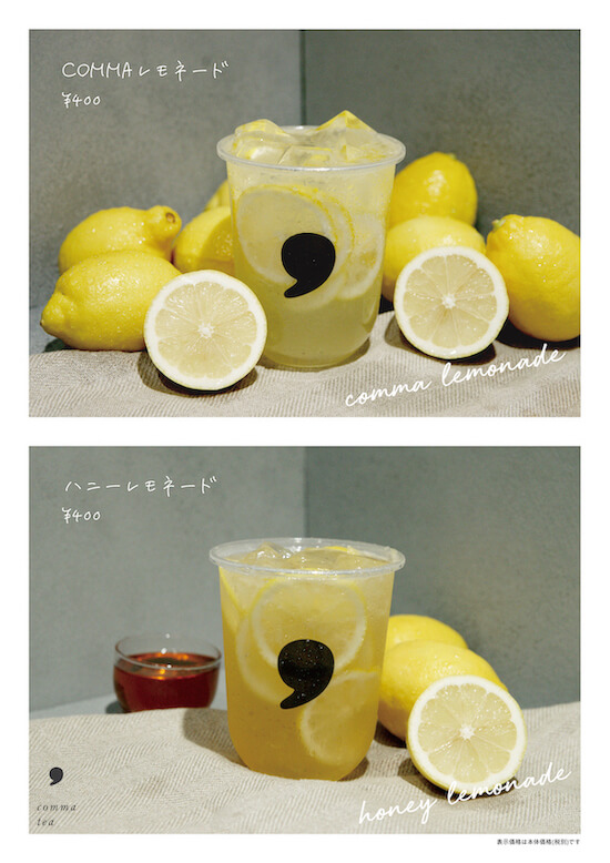 comma tea レモネード
