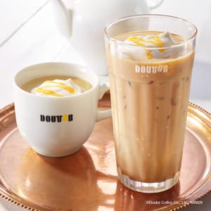 【ドトールコーヒー】残暑厳しい季節におすすめ!「ハニーマサラチャイ」新発売