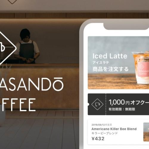 KITASANDO COFFEE