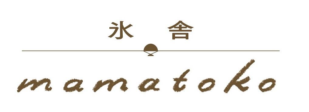 「氷舎mamatoko」