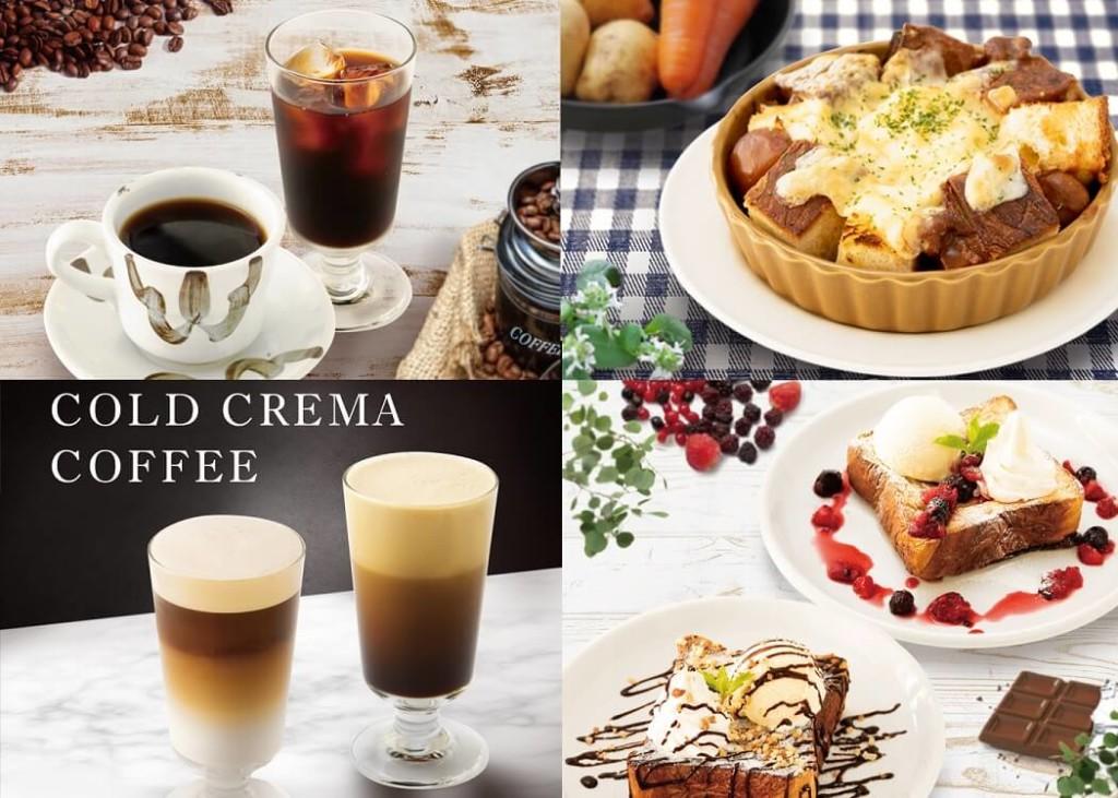 Cafe Renoir 横浜元町店 メニュー