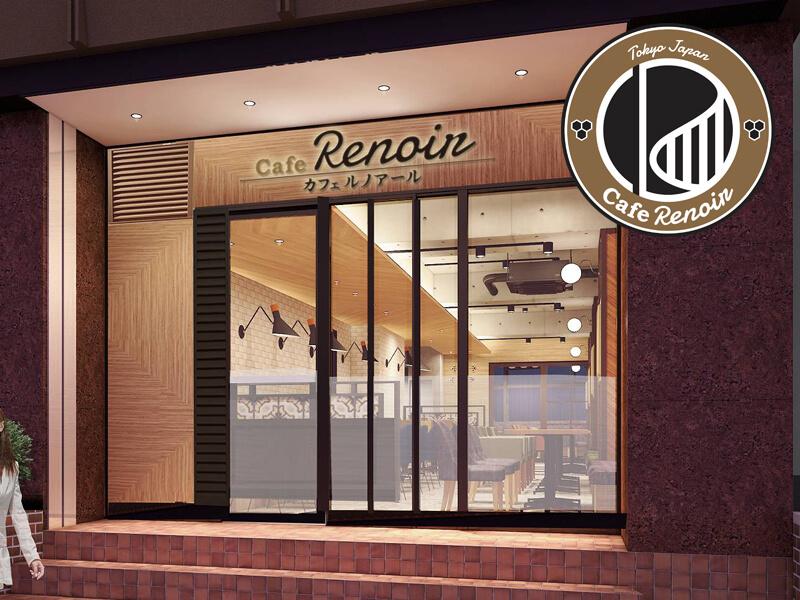 Cafe Renoir 横浜元町店