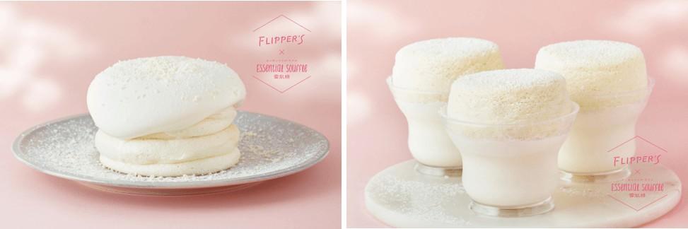 「FLIPPER'S」×「雪肌精 エッセンシャル スフレ」コラボ