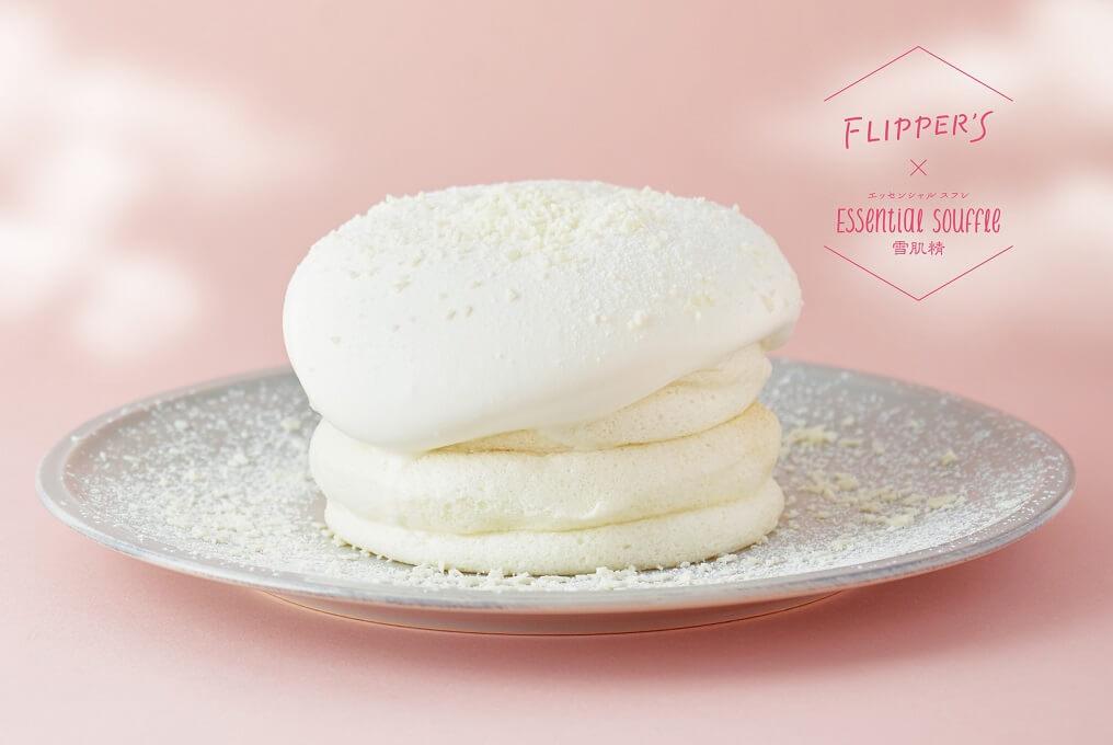 「FLIPPER'S」×「雪肌精 エッセンシャル スフレ」コラボ 奇跡のパンケーキ