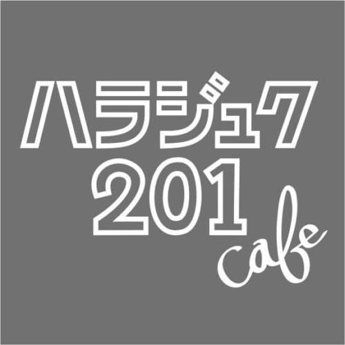 ハラジュク201cafe