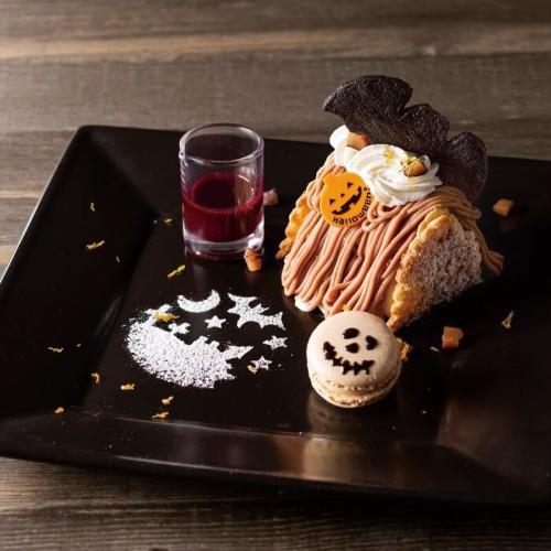 ヨックモック青山 『栗のデセール ~自家製アイスクリームとカシスのソース~』 ハロウィンバージョン