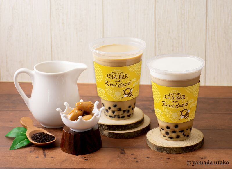 「パールレディ茶BAR」×「カレルチャペック紅茶店」