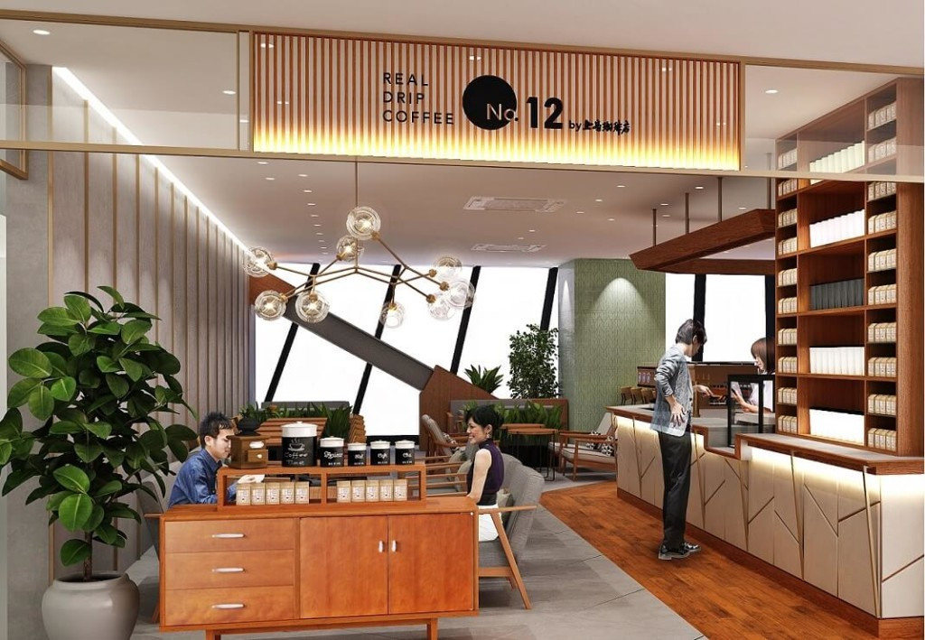 REAL DRIP COFFEE No.12 by上島珈琲店』