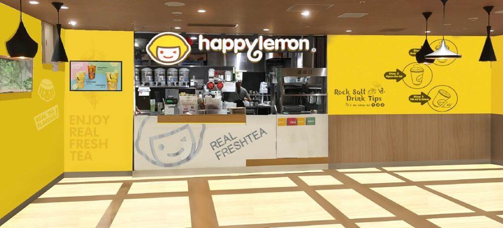台湾茶専門店「happylemon(ハッピーレモン)キラリナ京王吉祥寺店」