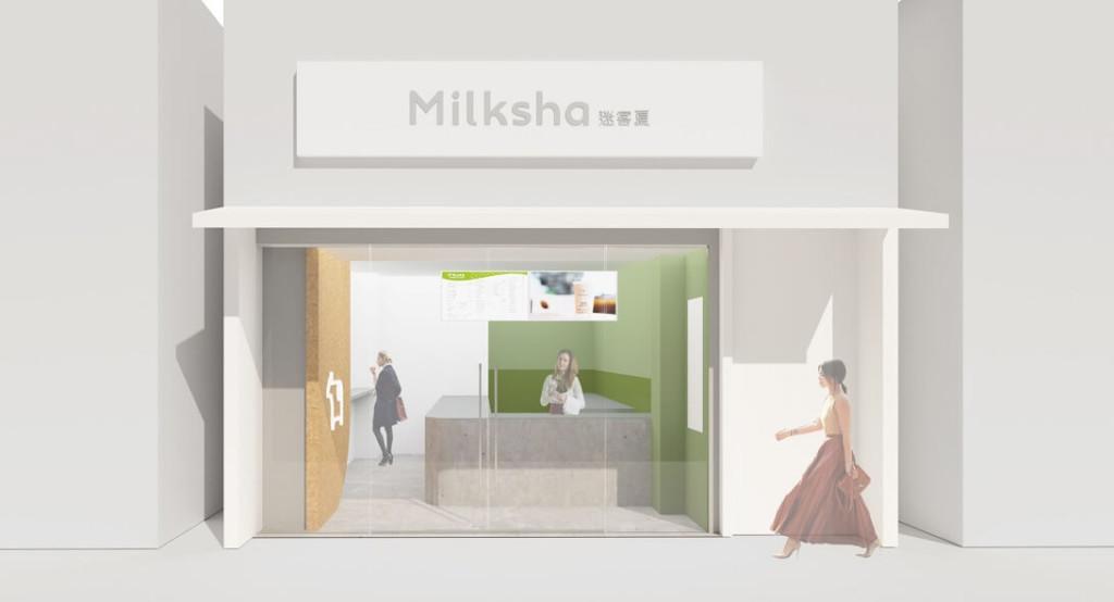 ミルクシャ 下高井戸店