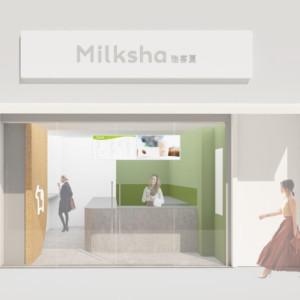 台湾発のタピオカブランド「Milksha(ミルクシャ)」日本第3号店が 下高井戸にオープン!