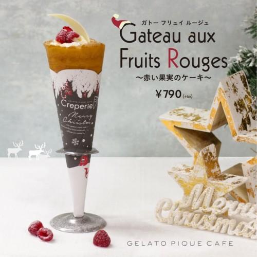 ジェラートピケカフェ クリスマス限定クレープ