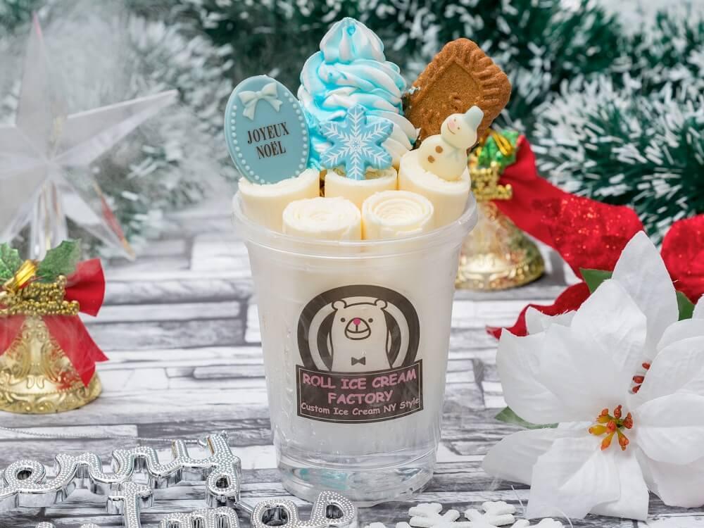 ロールアイスクリームファクトリー クリスマス