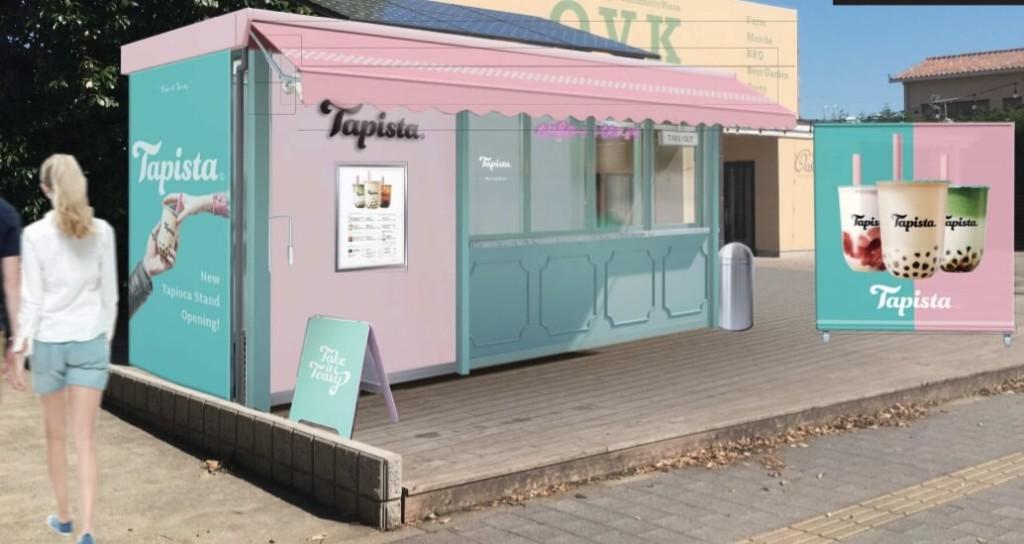 タピオカ専門店TAPISTA