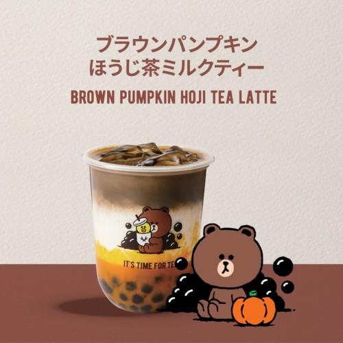 ジアレイ LINE コラボ ブラウンパンプキンほうじ茶ミルクティー