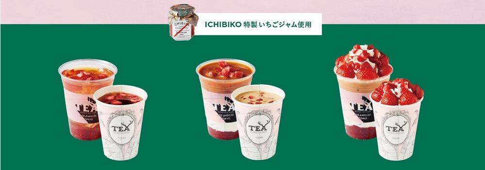 「ALFRED TEA ROOM」 いちごスイーツ専門店「いちびこ(ICHIBIKO)」コラボ