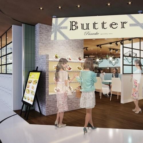 パンケーキ&カフェ「Butter」 自由が丘店