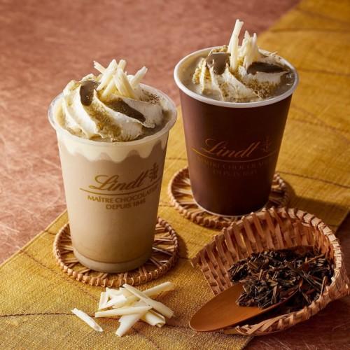 リンツ チョコレートドリンク ほうじ茶