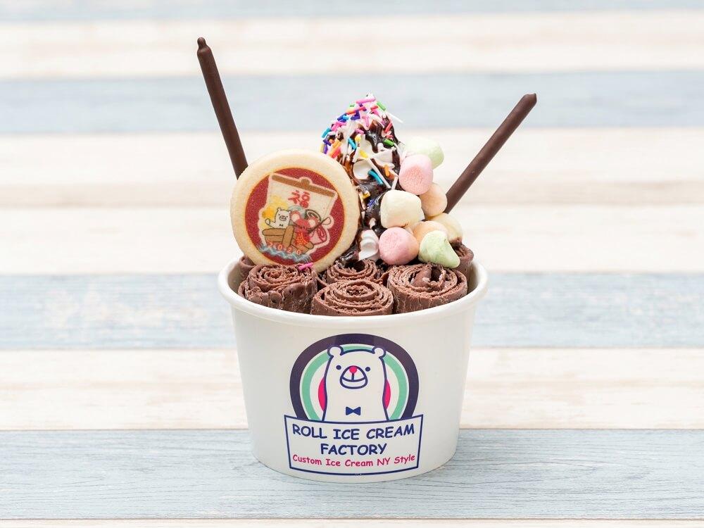 ロールアイスクリームファクトリー 2020初夢ハッピーロールアイス チョコレート