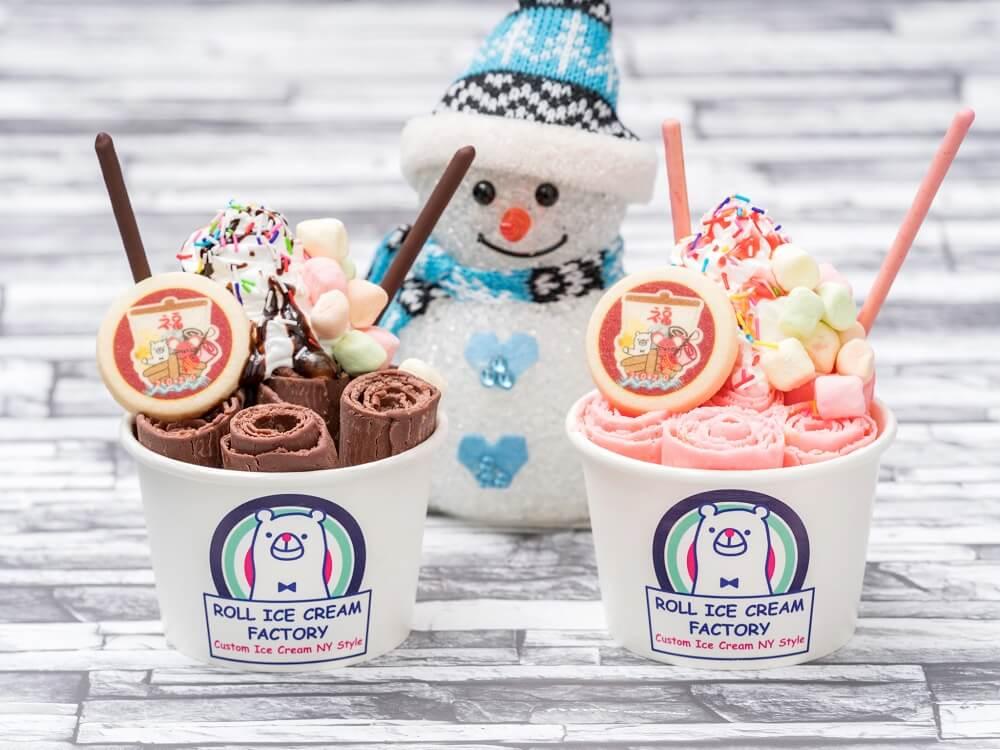 ロールアイスクリームファクトリー 2020初夢ハッピーロールアイス