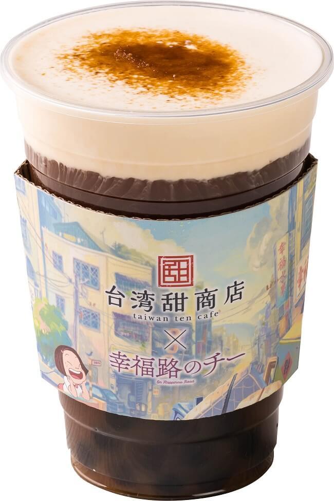 台湾甜商店 幸福路のチー コラボスリーブ