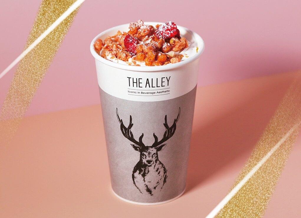 THE ALLEY(ジアレイ) スウィートベリーティーラテ
