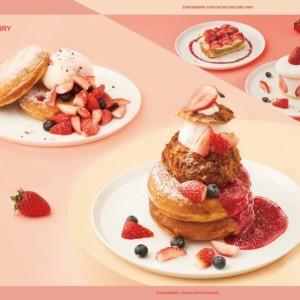 《ビブリオテーク》ハイブリッドパンケーキなど、苺づくしのストロベリーデザートフェア開催!