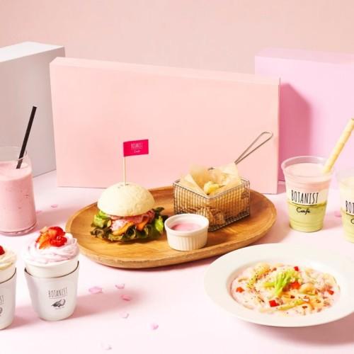 BOTANIST cafe 2020春限定メニュー