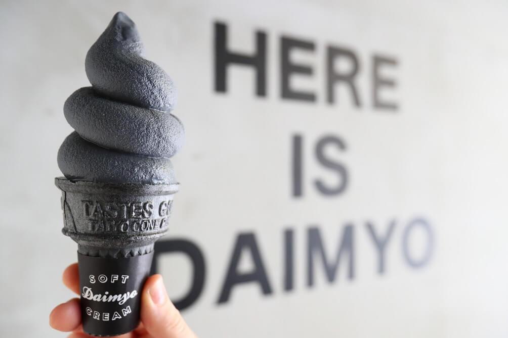 ソフトクリーム専門店「DAIMYO SOFTCREA」 ブラックチョコソフト