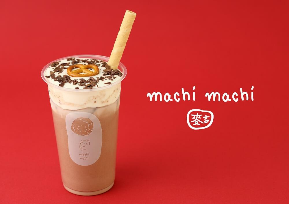 machimachi リッチチョコチーズティー